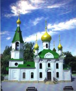 Эскизный проект храма. Архитектор В.Н.Усольцев.