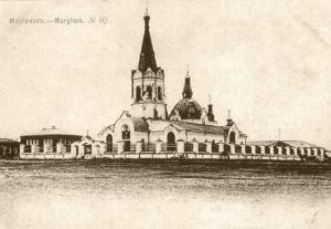 Никольский собор в Мариинске. Разрушен в 1938 г.