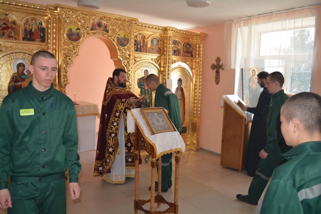 В 3-ю субботу по Пасхе архимандрит Иларион совершил Божественную Литургию в Мариинской воспитательной колонии.